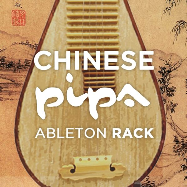 Chinese Pipa Ableton Rack